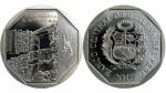 Ya está en circulación moneda de S/.1 alusiva al Complejo de Tunanmarca - Noticias de riqueza y orgullo del perú
