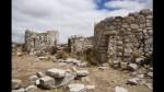 El complejo de Tunanmarca que inspiró la nueva moneda de S/.1 [FOTOS] - Noticias de riqueza y orgullo del perú
