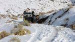 Estados Unidos: aparece familia perdida en las montañas de Nevada - Noticias de christina mcintee