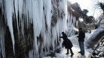 La tormenta de hielo 'Pax' congela al sur de EE.UU. - Noticias de the weather channel