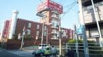 Los hoteles del amor: un viejo negocio que surgió en Japón - Noticias de ikkyon kim