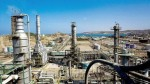 Contrato para modernizar planta de Talara se firma en abril - Noticias de ecopetrol