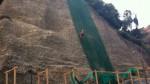 Costa Verde: enmallan punto crítico del acantilado en Barranco - Noticias de veraneantes