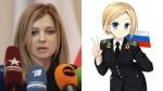 Natalia Poklonskaya, la bella fiscal de Crimea en manga japonés - Noticias de natalia poklonskaya