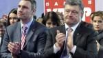 Ex boxeador ya no quiere la presidencia de Ucrania - Noticias de viktor yanukovych