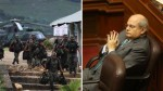 Cateriano se opone a que FF.AA. luchen contra el narcotráfico - Noticias de roberto chiabra