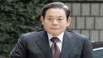 El presidente de Samsung recobra la consciencia en el hospital - Noticias de lee kun hee